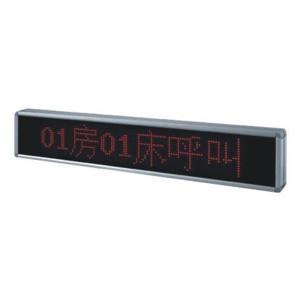 中文显示屏LD-291D6