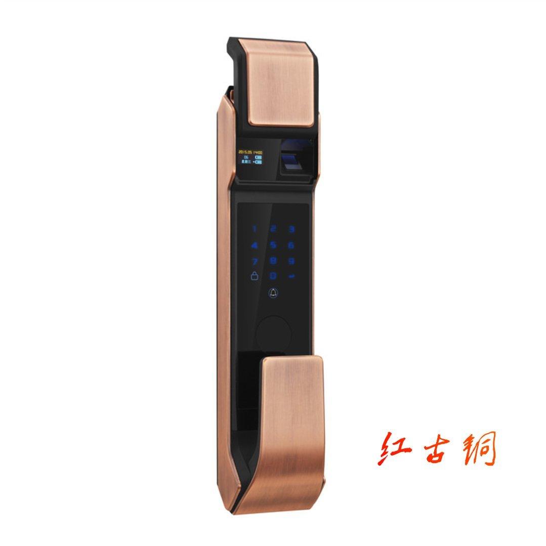 智能指纹锁  RS-8000